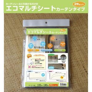 メール便送料無料  代引き不可 節電 外気を遮断 省エネ 断熱シート涼し〜と ecosheet|aifa