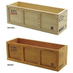 木箱 小物収納 収納ボックス SHIPPING BOX スリム aifa