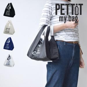 エコ 折りたたみ エコバッグ 買い物袋 買い物バッグ 折畳たたみ レジカゴ コンパクト 黒 PETTIT マイバッグ フラット|aifa