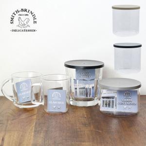 食品保存容器 ガラスコンテナ 蓋付き耐熱ガラス タッパー SMITH-BRINDLE 耐熱ガラスコンテナ 630ml|aifa