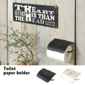トイレ用ペーパーホルダー おしゃれ アイアン  メタルトイレットペーペーホルダーラック|aifa