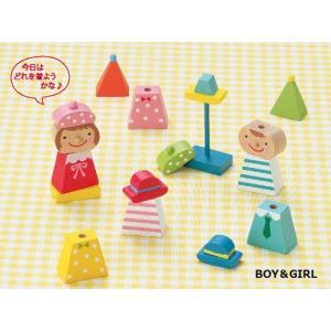 おもちゃ 木製 積み木 知育キンダーシュビール ハッピーセットBOY&GIRL 積み木ma-400645102|aifa