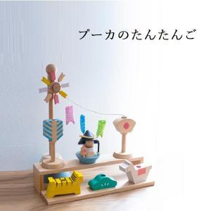 Puca プーカのたんたんご  mo-puca620-060|aifa