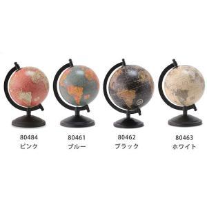 アンティークグローブ(S)地球儀 地球儀 アンティーク インテリア 英語 おしゃれミニ ブルー 置物...