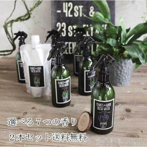 【送料無料】除菌・消臭99%7つの香りから選べる 除菌消臭スプレー2本セット sp-yklg5010|aifa