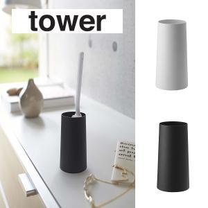 ハンディーワイパースタンド タワー yz-2769-2770  梨地の上質感とシンプルなフォルムが美...