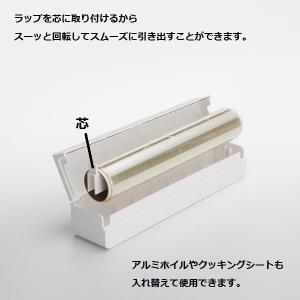 マグネット yamazaki 山崎実業 tower マグネットラップケース タワー tower S  3245 3246 aifa