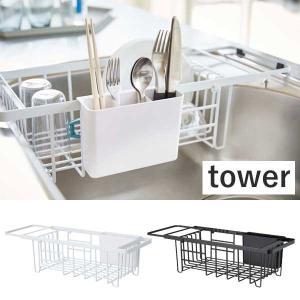 水切りカゴ 伸縮水切りワイヤーバスケット タワー tower|aifa