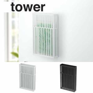 マグネット yamazaki 山崎実業 tower マグネット虫除けプレートカバー タワー tower  3874 aifa