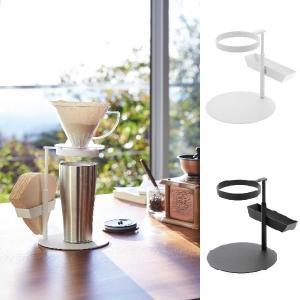 コーヒー ティー用品 フィルターホルダー付 ドリップスタンド ドリップコーヒー コーヒードリッパースタンド シングル タワー|aifa