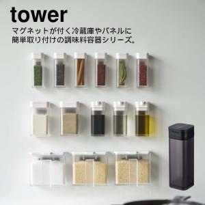 マグネット yamazaki 山崎実業 tower マグネットスパイスボトル タワー  yz-4813|aifa