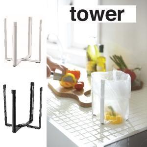 三角コーナー ポリ袋エコホルダー タワー tower