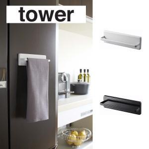 ウォールキッチンタオルハンガー タワー tower 7125 7126|aifa