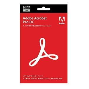 Adobe Acrobat Pro DC 12か月版 Windows/Mac対応/日本語版/パッケージコード版/永続ライセンス版Acrobat Pro 2020ダウンロード版 aifull