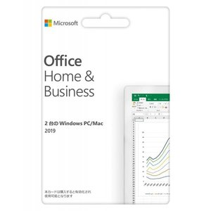 Microsoft Office 2019 Home and Business  for Windows PC/Mac正規日本語版プロダクトキーoffice 2019 home 2pc[在庫あり]|aifull