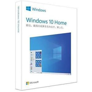 マイクロソフト Windows 10 os Home 日本語版 HAJ-00065 Windows 10リテールパッケージ USBメモリ 32bit / 64bit aifull