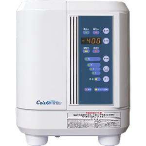 連続式電解水生成器 セルラキッス Celula-kiss 管理医療機器 活性水素水 還元水 アルカリイオン水 酸性水 イオン水 浄水器