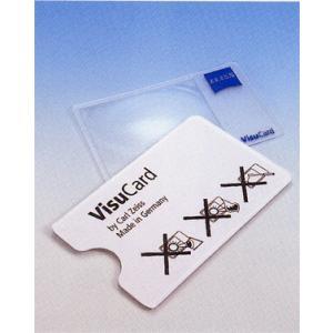 VisuCard(ビズカード)(ケース付き)|aihikino