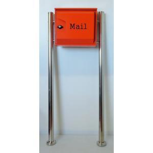 郵便ポスト郵便受けおしゃれかわいい人気北欧モダンデザイン大型メールボックススタンド型プレミアムステンレスオレンジ色ポストpm044s aihome