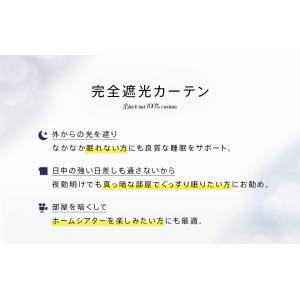 オーダーカーテン 4,500円〜/完全遮光 防音カーテン 52色から選べる機能性オーダーカーテン|aiika|04
