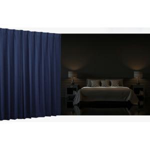 オーダーカーテン 4,500円〜/完全遮光 防音カーテン 52色から選べる機能性オーダーカーテン|aiika|05