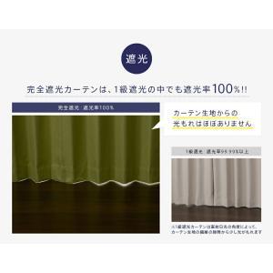 オーダーカーテン 4,500円〜/完全遮光 防音カーテン 52色から選べる機能性オーダーカーテン|aiika|06