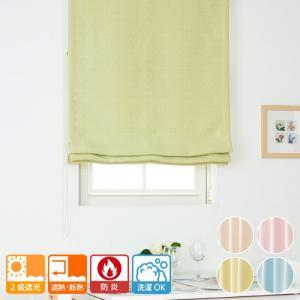 ローマンシェード シングル 7,800円〜 送料無料/さりげないドットの織模様が印象的な2級遮光防炎ローマンシェード「マーク」の写真