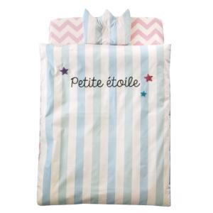 綿100%の2重ガーゼ素材のミニサイズベッド用ベビー布団セットです。 洗える固綿マット(2枚構成)も...