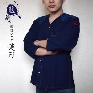 あいーらシャツ 菱形(AS-001)|aiira-ensyu