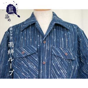 藍染オープンカラーシャツ 雨絣ループ|aiira-ensyu