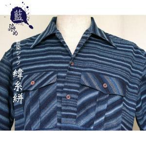 藍染オープンカラーシャツ 緯糸絣|aiira-ensyu