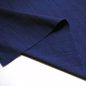 藍染変わりサッカー(SC24102032)|aiira-ensyu