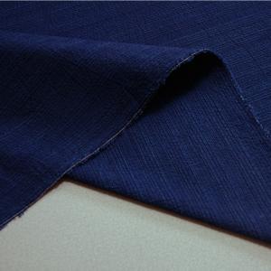 藍染切替シジラ(SJ20203007) aiira-ensyu