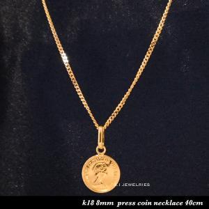 k18刻印入りで安心の本物の18金ジュエリーです。  8mm エリザベスプレスコイン ネックレス チ...