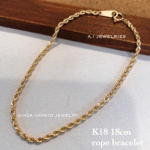 k18 18金 ロープ ブレスレット 18cm rope bracelet