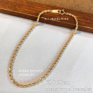 K18 18金 20cm ロープ ブレスレット rope bracelet メンズ 男性 サイズ m...
