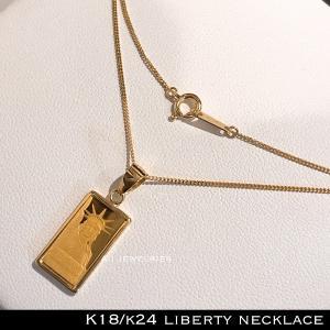 ネックレス 18金 リバティ k18/k24 1グラム インゴット リバティ 40cm k18/k2...