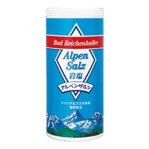 アルペンザルツ 岩塩 250g aijyoclubecolo