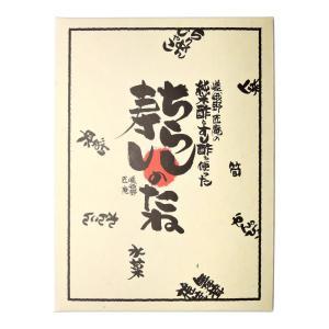嵯峨野匠庵 京風ちらし寿司のたね 170g ディオニー