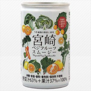 宮崎ベジフルーツスムージー 160g 宮崎県農協果汁|aijyoclubecolo