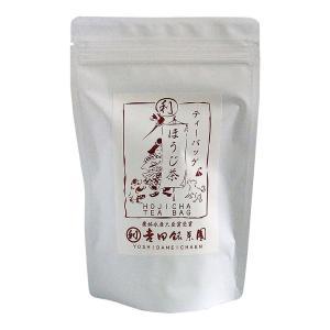ほうじ茶ティーバッグ 5g×10袋入 丸利吉田銘茶園|aijyoclubecolo