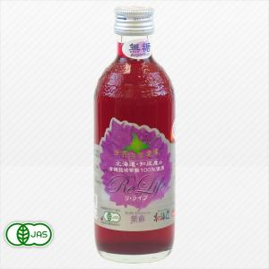 紫蘇ジュース リ・ライフ 300ml プレジール 有機栽培紫蘇100%使用|aijyoclubecolo
