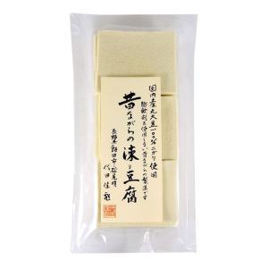 カドヤ 国産大豆100% 昔ながらの凍り豆腐 75g|aijyoclubecolo