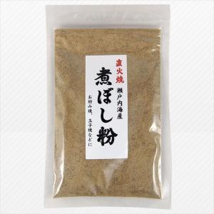 瀬戸内海産 直火焼 煮ぼし粉 70g カドヤ*