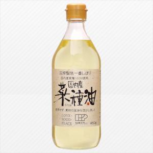 国内産菜種油 450g 創健社 aijyoclubecolo