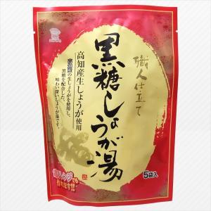 黒糖しょうが湯 18g×5袋 日東食品工業