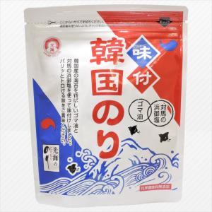 味付韓国のり 8切48枚 光海