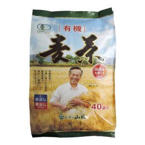 国内産有機麦茶ティーパック 10g×40パック 山城物産|aijyoclubecolo