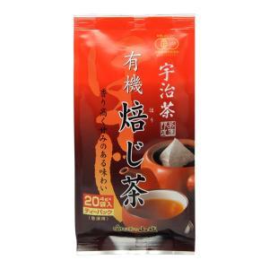 山城物産 宇治茶有機焙じ茶ティーバッグ 4g×20パック|aijyoclubecolo