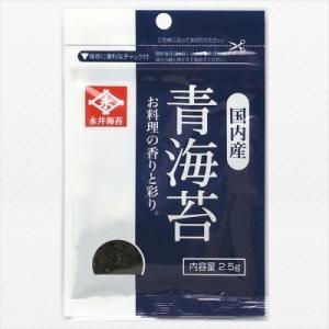 国内産 青海苔 2.5g 永井海苔|aijyoclubecolo
